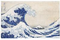 Hokusai, Katsushika (1760-1849) The Great Wave, from 'Thirty-six Views of Mount Fuji In the Hollow of a Wave off the Coast at Kanagawa, c. 1830-31