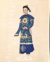 ******** Young Manchu Official, ca. 1880s.