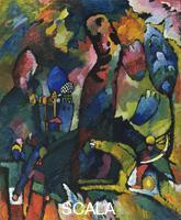 Kandinsky, Wassily (1866-1944) Picture with an Archer, 1909
